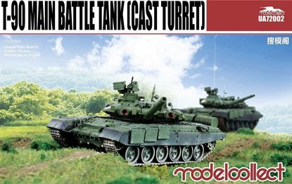 Picture of T-90 Main Battle Tank