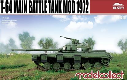 Picture of T-64 main battle tank model 1972