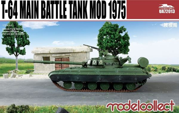 Picture of T-64 main battle tank model 1975