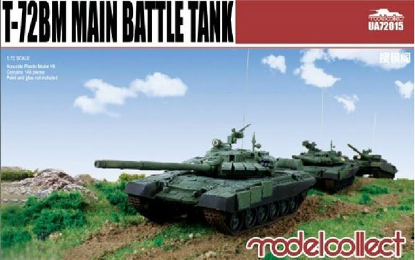 Picture of T-72BA Main Battle Tank