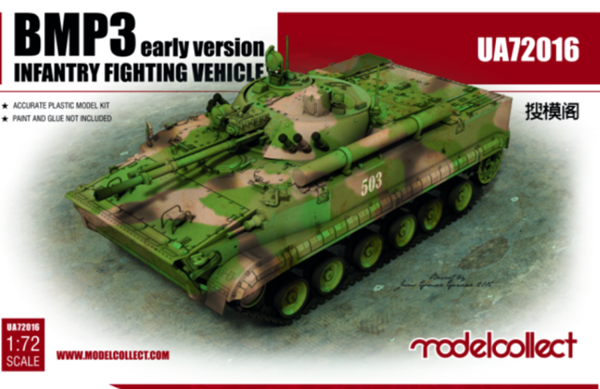 Picture of BMP3 INFANTRY FIGHTING VEHICLE early Ver.