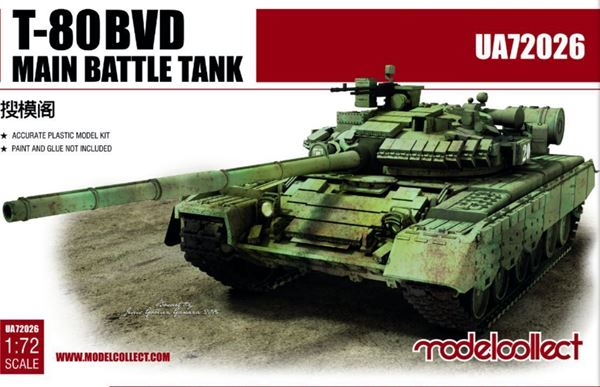 Picture of T-80BVD Main Battle Tank