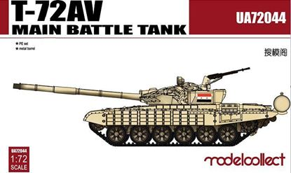 Picture of T-72AV Main Battle Tank