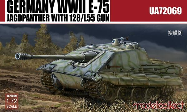 Picture of Germany WWII E-75 Jagdpanther with 128/L55 gun