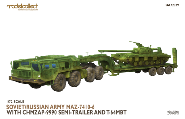 Picture of Soviet/Russian Army MAZ-7410-6 with ChMZAP-9990 semi-trailer and T-64 MBT